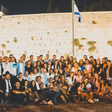 israel2017_39